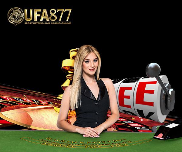 Sexy baccarat หนึ่งเดียวของเกมบาคาร่าออนไลน์ ที่คาสิโนของเรา